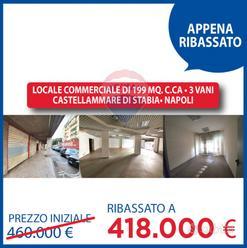 Locale Commerciale - Castellammare di Stabia
