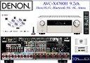 denon-avc-x4700h-amplificatore-9-2ch-8k-nuovo-
