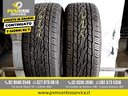 Gomme usate coppia. 225 55 18 98v continental