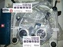 Kit bracci oscillanti bmw e46 2.0 D CV 136 / 150