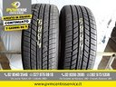Gomme usate: 185 60 15 sonar 4 stagioni