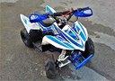 new-quad-tracker-125-r7-blu-con-retromarcia