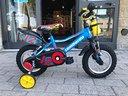 bici-bambino-lombardo-monopoli-12-blu
