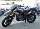 nuovo-motard-keeway-benelli-tx-125