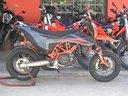 ktm-690-smc-r-2021