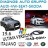 Diagnosi Auto Vag Com,20.12 ,italiano, ultima vcds