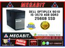 PC Desktop Dell Optiplex 9010 i5 4Gb DDR3 250 SSD