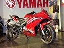 promo-nuova-keeway-rkr-125-rossa