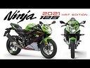 kawasaki-ninja-125cc-tuo-da-92-mese