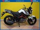 KSR MOTO GRS 125 Garantita e Finanziabile