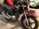 Ricambi Yamaha YBR 125 2007-2015 Km percorsi 16'32