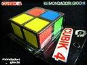 VINTAGE CUBIK ® 4 Mondadori Giochi Rompicapo 1979