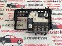 Modulo fusibili batteria Opel Insignia GM 13358922