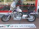 yamaha-xv-535-virago-base