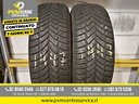 Gomme usate: 185 65 14 debica