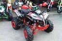 nuovo-quad-sport-max-125cc-r8-