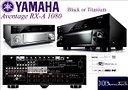Yamaha RXA1080 Aventage, 7.2 ch. NUOVO