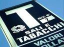 rif-3578-zona-galliera-bo-bar-tabacchi-edico