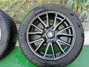 """Cerchi 16"""" MSW Peugeot 308"""