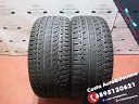 Gomme 235 45 17 Kumho 99% MS 235 45 R17