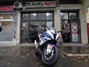 Bmw s 1000 rr pacchetto dynamic