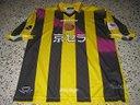 Maglia calcio originale Kyoto Purple Sanga FC