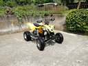 Quad Can am 450 ds