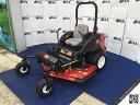 toro-groundsmaster-7210-scarico-posteriore