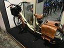 Bici elettrica Armony Firenze