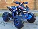 nuovo-quad-maxi-monster-125cc-r8-blu