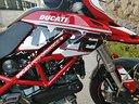 Grafiche Hypermotard stickers Ducati 1100 796