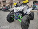 Quad LEM 250cc - Pronta Consegna
