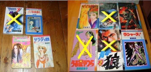 Manga originali mazin saga glass kamen orpheus