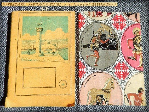 GRECIA Vintage 1950 Quaderni Iliade Rodi Acropoli