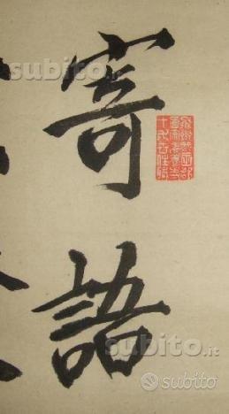 Antico dipinto giapponese calligrafico 1920 ca