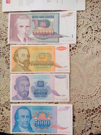 4 Diverse Banconote della JUGOSLAVIA del 1993
