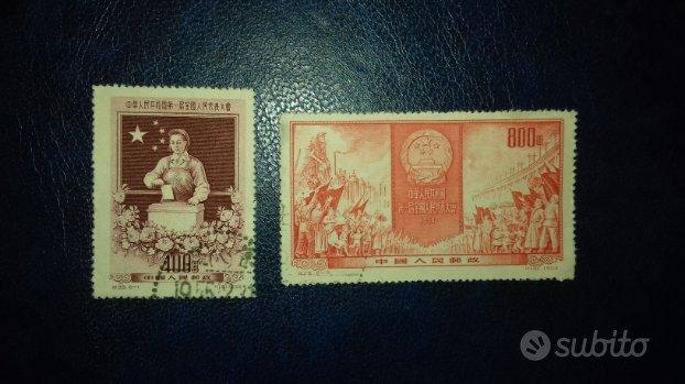 Francobollo Cina del 1954