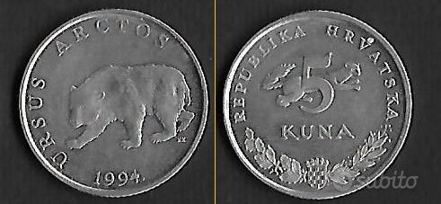 Moneta CROAZIA 1994 5 kuna