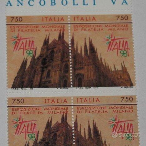 Quartina Francobolli 1996 Esposizione mondiale fil