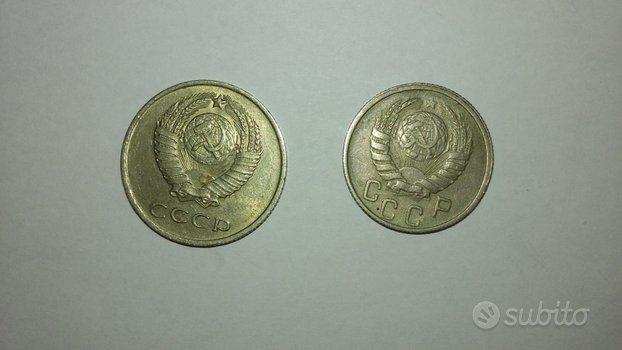 Lotto 2 monete CCCP