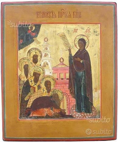 Rara Icona Madre di Dio di Bogolubskaya 1780/1800