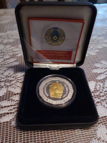 Moneta da collezione serie: Oro dei nomadi