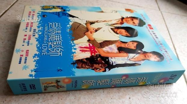 Cofanetto dvd TW-DRAMA Magicians of love
