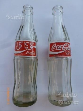 Coca cola bottigliette originali arabe