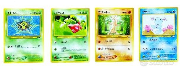 Carte Pokemon Giapponesi