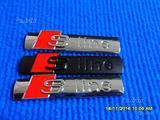 S line stiker adesivo audi s line nero e acciaio