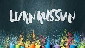 Lezioni di lingua russa