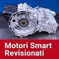 Smart motore benzina smart 450