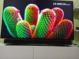LG Saundbar SN5Y 16 mesi di garanzia LG perfetta