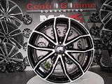 Cerchi in lega Ford Focus C-Max Kuga S-Max Miami